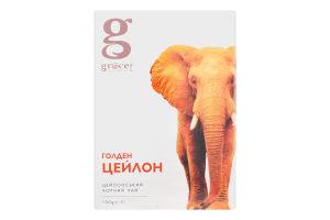 Чай чорний листовий Golden Ceylon Bestseller Gr @ ce к/у 100г
