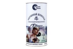 Розчинний шоколад з підсолоджувачем ерітрітол Fitness Чудові напої ж/б 200г