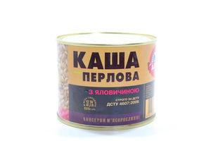 Каша Алан перлова з яловичиною ДСТУ з/б 525г