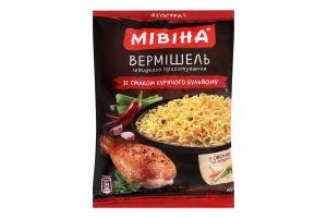 Вермишель быстрого приготовления острая со вкусом куриного бульона с овощами и зеленью Мівіна м/у 60г