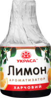 Ароматизатор пищевой Лимон Украса с/б 5мл