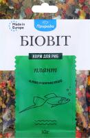 Корм Природа для риб Біовіт плант 10г х6
