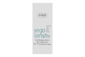 Крем для лица увлажняющий Yego Sensitiv Ziaja 50мл