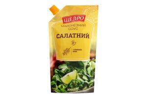 Соус майонезний 30% Салатний Щедро д/п 300г