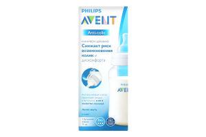 Пляшечка для годування дітей від 3міс 330мл №SCF816/17 Anti-colic Avent 1шт