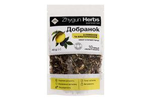 Чай трав'яний з лимоном та елеутерококом Добранок Zhygun Herbs д/п 40г