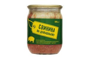 Консерва мясная Свинина по-домашнему стерилизован