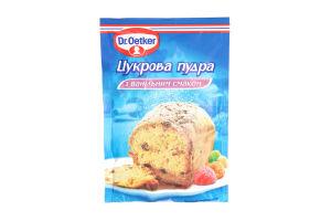 Пудра сахарная с ванильным вкусом Dr. Oetker м/у 80г