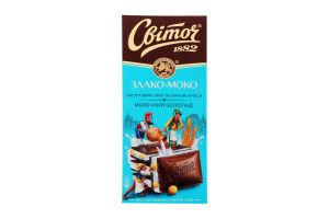 Шоколад молочний Світоч Злако-моко йогуртовий смак та злакові кріпси 85г
