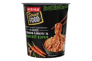 Вермішель швидкого приготування гостра в соусі зі смаком кунжуту та смаженої курки Street Food Мівіна ст 75г