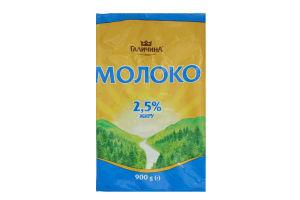 Молоко 2.5% пастеризованное Галичина м/у 900г