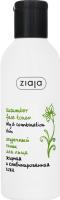 Тонік для обличчя огірковий Ziaja 200мл