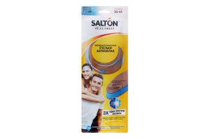 Стельки антибактериальные Тройной удар против запаха Salton 1пара