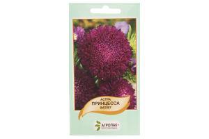 Семена Агропак+ Цветы Астра Принцесса виолет