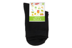 Шкарпетки дитячі Легка хода №9044 18 чорні