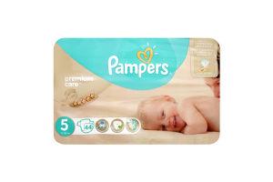 Подгузники детские 11-25кг Junior Premium care Pampers 44шт