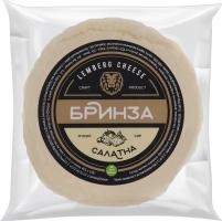 Сир 45% м'який Бринза салатна Lemberg Cheese кг