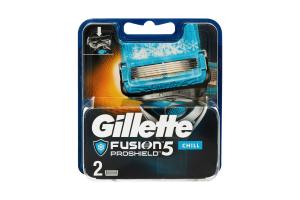 Gillette Fusion Proshield Chill змінні касети, 2шт