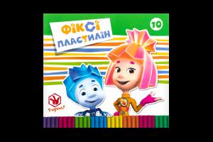 Пластилин Фиксики 10цв Мицар Ц715012У