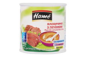 Пюре для детей от 8мес Говядина с печенью Hame ж/б 100г
