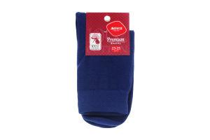 Шкарпетки чоловічі Marca №M111L 23-25 темно-синій
