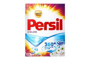 Порошок стиральный Expert Color свежесть от Silan Persil к/у 450г