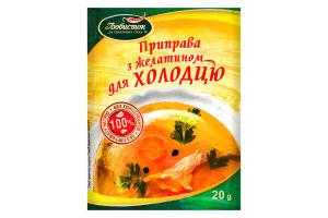 """Приправа з желатином """"До холодцю"""" 20г /Добрик/"""