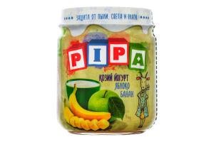 Пюре з яблук та бананів з додаванням йогурта з козячого молока для дітей від 6міс PiPa с/б 100г