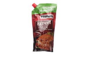 Кетчуп Чили Торчин д/п 450г