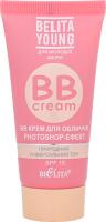 ВВ-крем для лица Photoshop-эффект Belita Young Bielita 30мл