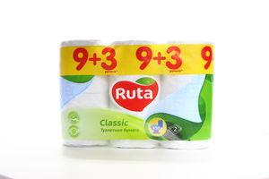Бумага туалетная 2-х слойная Classic Ruta 12шт