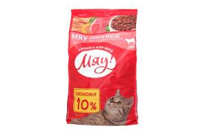 Корм повнораціонний сухий для дорослих котів з м'ясом Мяу 0,9кг