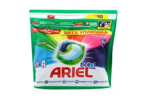 Капсули для прання Color Ariel 60х23.8г
