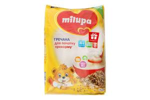 Набор для детей от 4мес каша безмолочная гречневая сухая быстрорастворимая Milupa м/у 2х170г