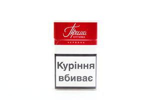 Сигареты Прима Оптима Красная 20шт