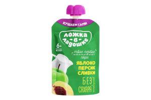 Пюре для детей от 6мес Яблоко-персик-сливки Ложка в ладошке д/п 90г