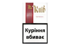 Сигарети Київ червоні з/ф т/у