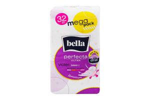 Прокладки гігієнічні Violet Perfecta ultra Bella 32шт