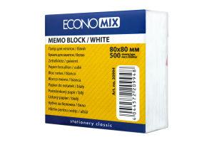 Папір EconoMix для нотаток 80х80мм білий 500арк. 20994