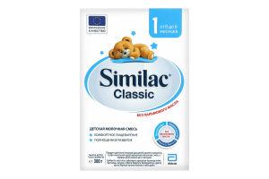 Смесь адаптированная сухая молочная для детей от 0-6мес Classic 1 Similac к/у 300г