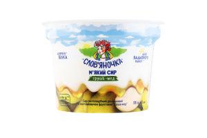 Сир пастоподібний 4.1% двошаровий Груша-мед Слов'яночка ст 175г