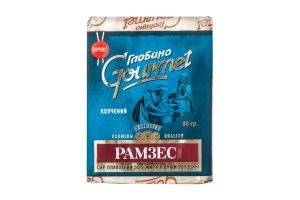 Сыр плавленый 50% копченный Рамзес плюс Gourmet Глобино м/у 90г