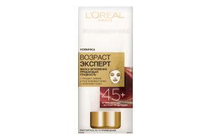 LOR_DERM_EXP маска 50 мл антивікова для шкіри обличчя віком від 45 років Омолоджуюча