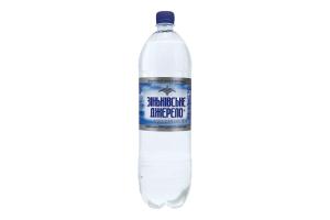 Вода мінеральна сильногазована Зіньківське Джерело п/пл 1.5л