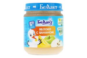 Пюре для дітей від 4міс Яблуко-банан Беллакт с/б 100г