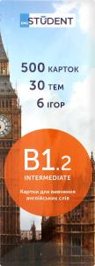 Картки для вивчення англійської мови B1.2 Intermediate Student 500шт