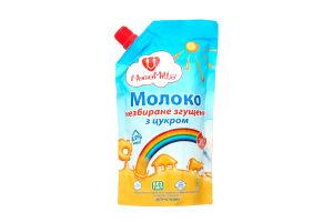 Молоко незбиране згущене з цукром MamaMilla дой-пак 300г