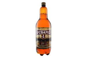 Пиво 2л 4.2% светлое Броварня №1 Полтавщини п/бут
