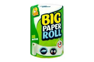 Полотенца бумажные Фрекен Бок кухонные белые 2-хсл 1шт