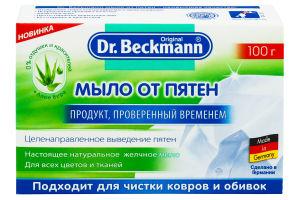 Средство мыло от пятен Dr. Beckmann 100г